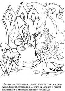 Аленький цветочек сказка раскраска (28)