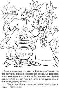 alenkij-cvetochek-skazka-raskraska-31-201x300 Аленький цветочек