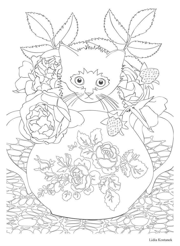 арт раскраски кошки А4 - Рисовака