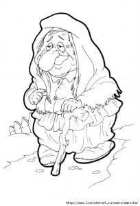 баба яга раскраска к сказке