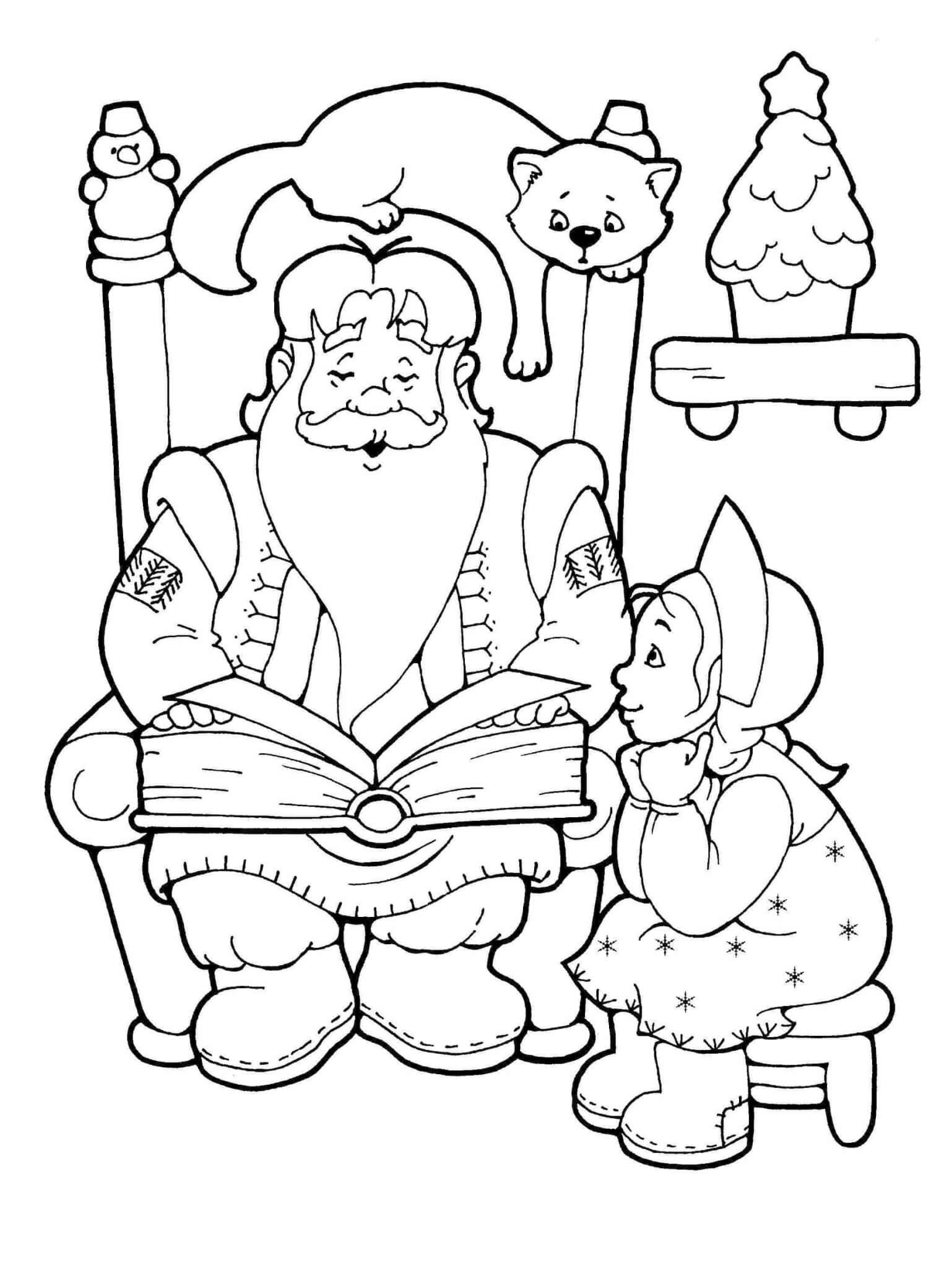 Раскраски дед мороз и снегурочка для детей, картинки зимние добрым