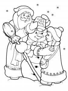Дед Мороз и Снегурочка раскраска (5)