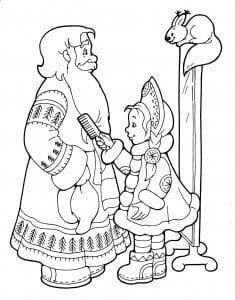 Дед Мороз и Снегурочка раскраска (8)
