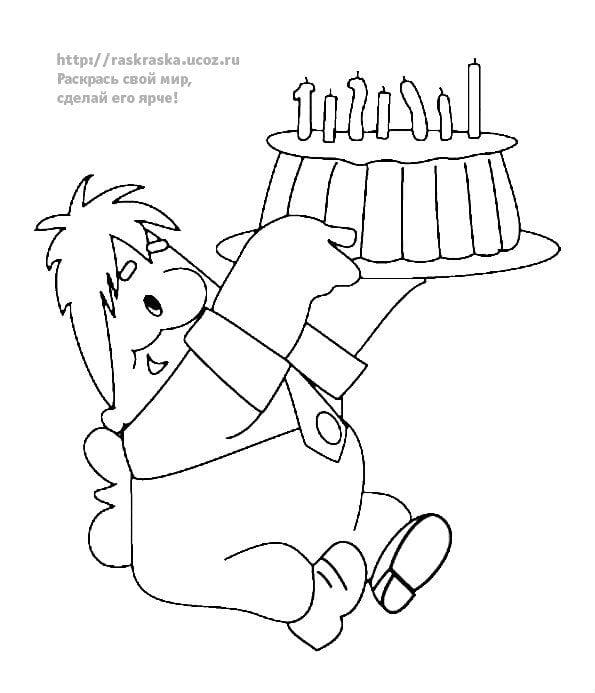 Омар хайям как поздравление на день рождение