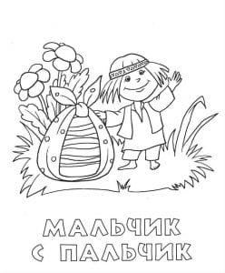 герои русских сказок раскраска (15)