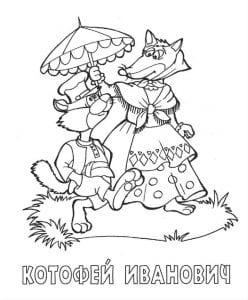 герои русских сказок раскраска (16)