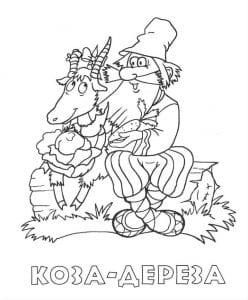 герои русских сказок раскраска (18)