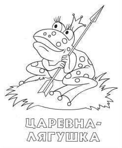 герои русских сказок раскраска (19)