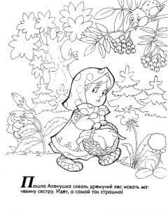 герои русских сказок раскраска (34)