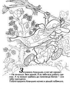 герои русских сказок раскраска (39)