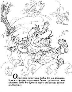 герои русских сказок раскраска (41)