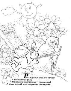 герои русских сказок раскраска (46)