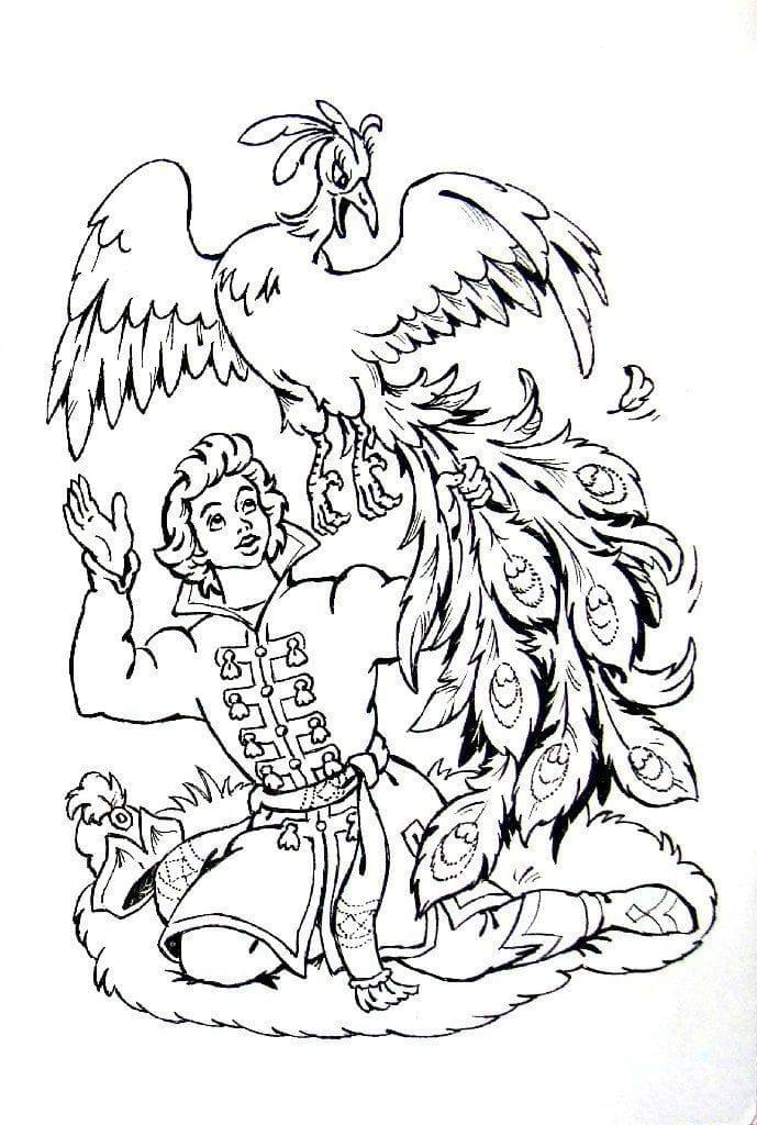 герои русских сказок раскраска 48 рисовака