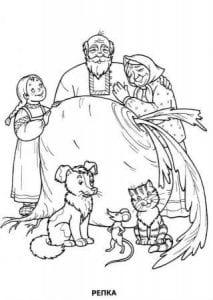 герои русских сказок раскраска (56)