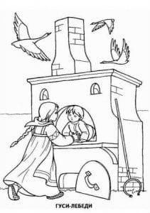 герои русских сказок раскраска (58)