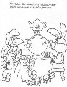 раскраска Зайкина избушка (16)