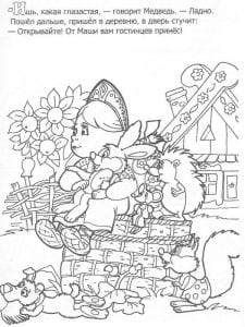 раскраска Маша и Медведь сказка (15)