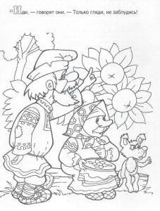 раскраска Маша и Медведь сказка (2)