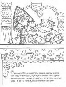 раскраска Царевна Несмеяна (12)