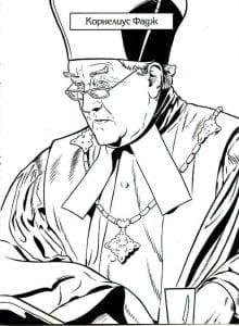 Корнелиус Фадж раскраска