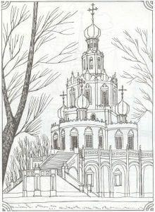 besplatno-cerkov-i-hram-pravoslavie-chudesa-bozhii-2_1-220x300 Религия
