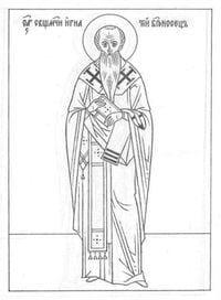 бесплатно церковь и храм православие чудеса божии раскраски 1