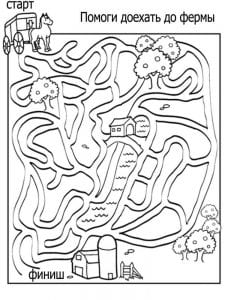 бесплатно детский лабиринт печать