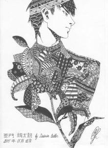 besplatno-muzhchina-raskraska-220x300 Мужские образы