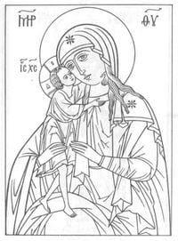 besplatno-po-osnovam-pravoslavnoj-kultury Религия