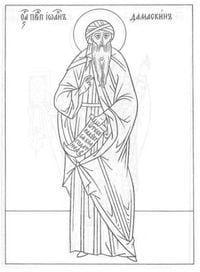 бесплатно по православной культуре раскраски 1