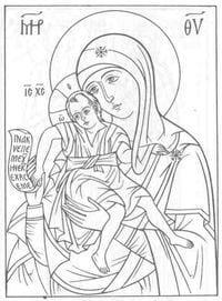 бесплатно православие чудеса божии раскраски церковь и храм 1