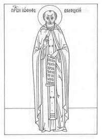 besplatno-pravoslavie-raskraski-biblija-1 Религия