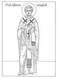 бесплатно православие раскраски 1