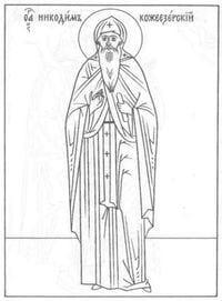 besplatno-pravoslavnye-raspechatat-raskraski-1 Религия