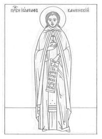 besplatno-raskraski-biblija-pravoslavie-1 Религия