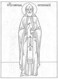 besplatno-raskraski-na-temu-pravoslavie-1 Религия