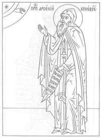 besplatno-raskraski-na-temu-pravoslavie Религия