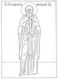 besplatno-raskraski-po-osnovam-pravoslavnoj-2_1 Религия