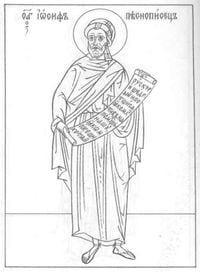 besplatno-raskraski-po-pravoslavnoj-kulture-1 Религия