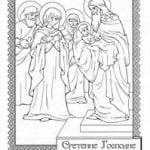 бесплатно раскраски по православной культуре 1