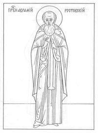 besplatno-raskraski-pravoslavie-1 Религия