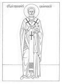 бесплатно раскраски православные распечатать