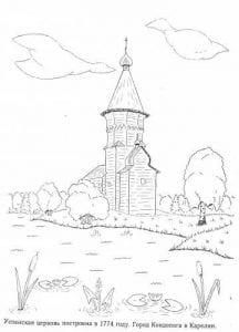 biblija-pravoslavie-raskraski-2-216x300 Религия