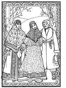 библия православие раскраски 1