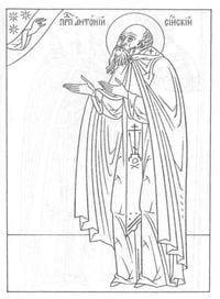 chudesa-bozhii-raskraski-cerkov-i-hram-pravoslavie-2_1 Религия