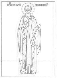 чудеса божии раскраски церковь и храм православие 1