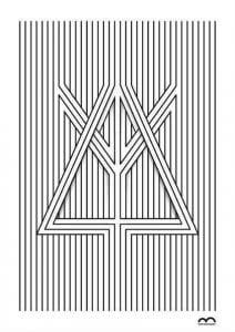 illjuzii-besplatno-raskraski-212x300 Оптические иллюзии