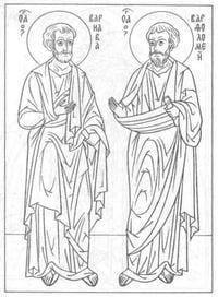 на православную тему раскраски 2