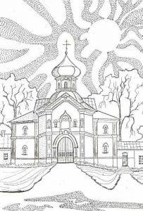 na-temu-pravoslavie-raskraski-2-203x300 Религия