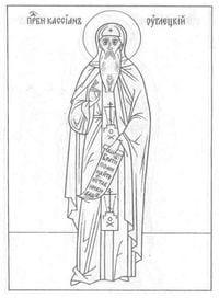 православие чудеса божии раскраски церковь и храм 2